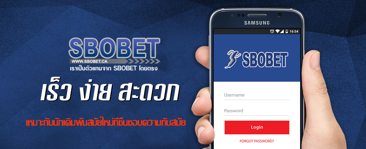 Image result for Sbobet.ca