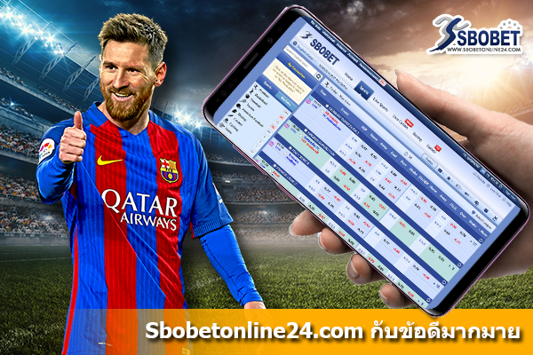 sbobetonline24-website-good-betting-link