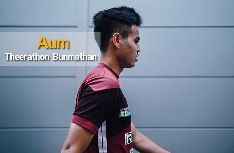 Aum-Theerathon-Bunmathan