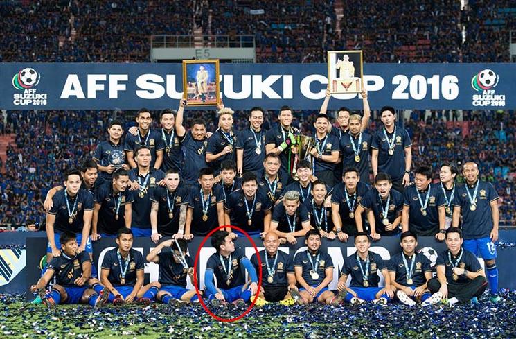 Championship Suzuki Cup