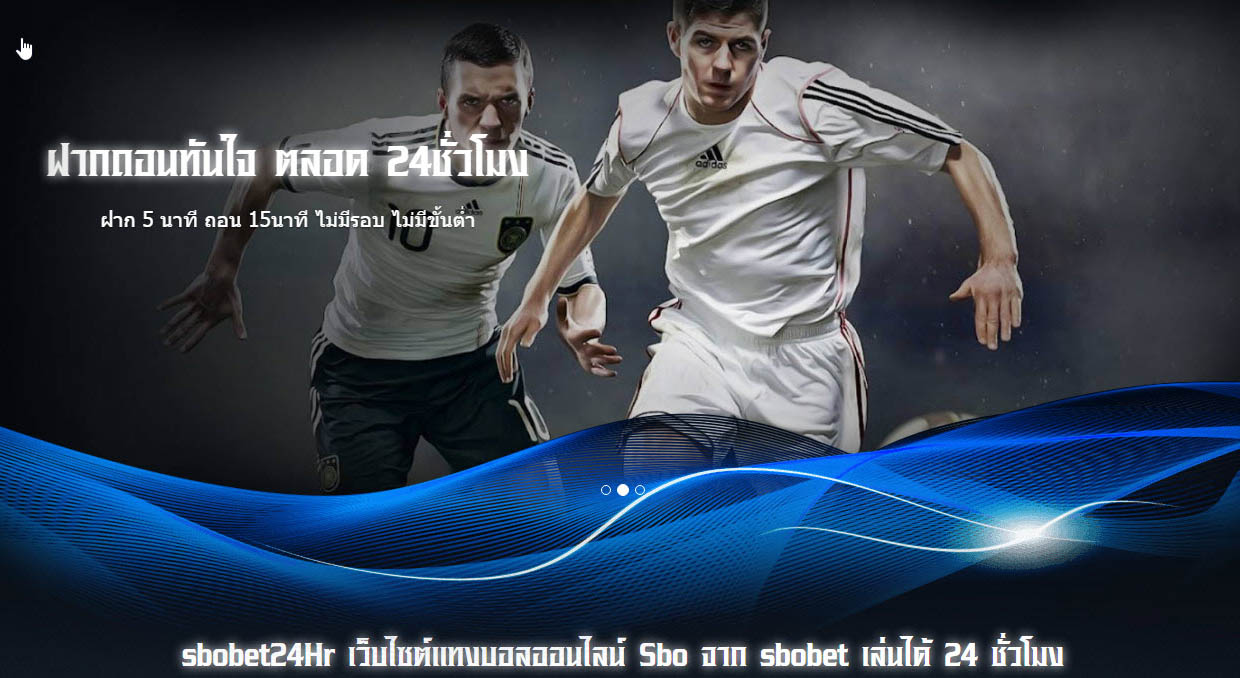 football live sbobet24hr