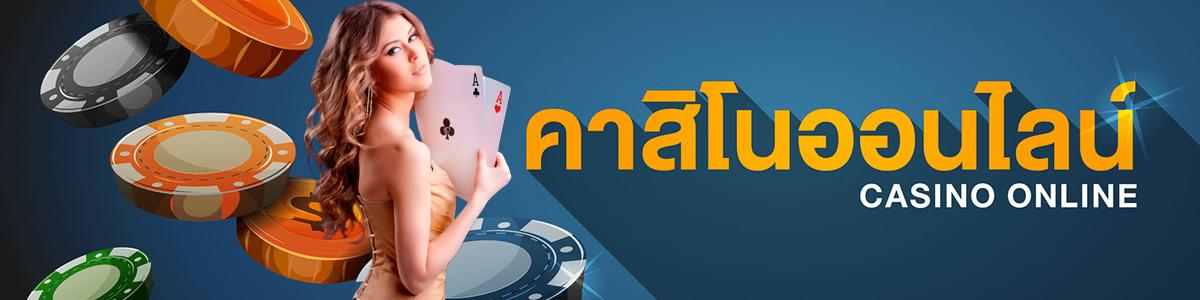 casino place betting