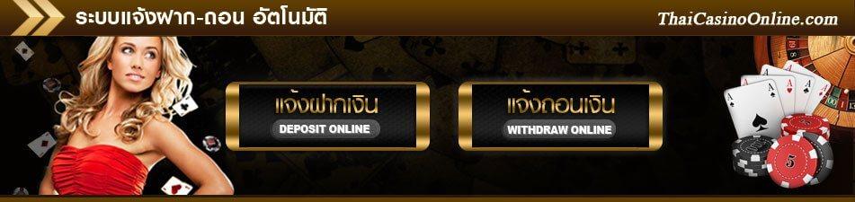 bank-thaicasino