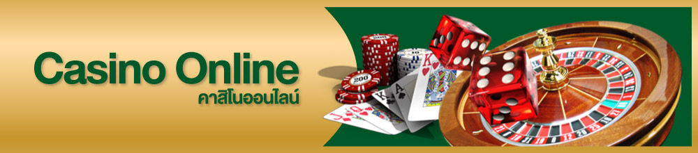 casino-thai