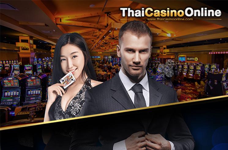 thaicasinoonline.com-casino