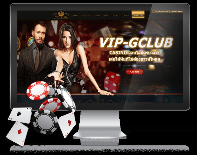 vip-gclub-sbobetstep