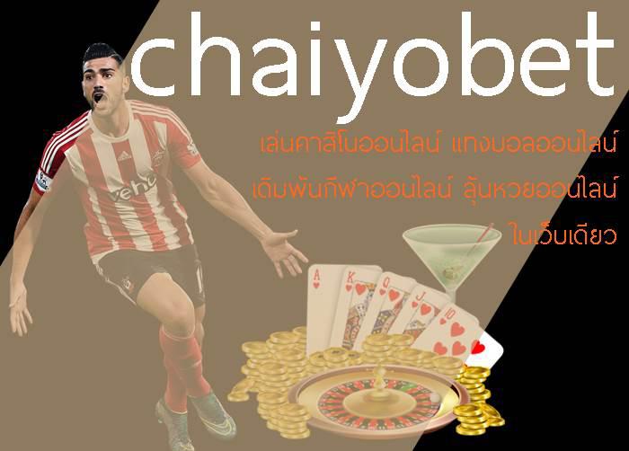 fifafivebet-Play casino